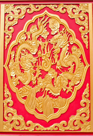 Chinese style dragon art wall photo