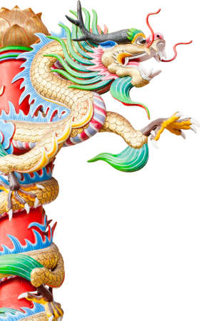Dragon statue on a white background Stock Photo