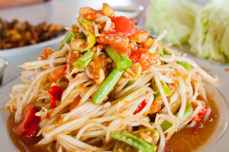 Green papaya salad Stock Photo - 13067446