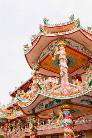 Chinese style pavilion Stock Photo