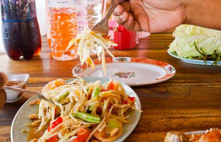Thai food green papaya salad Stock Photo - 13443282