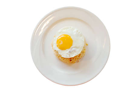 Fried rice and egg on a white background isolate with clipping path photo