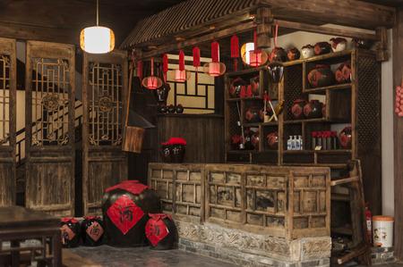 Tavern 에디토리얼