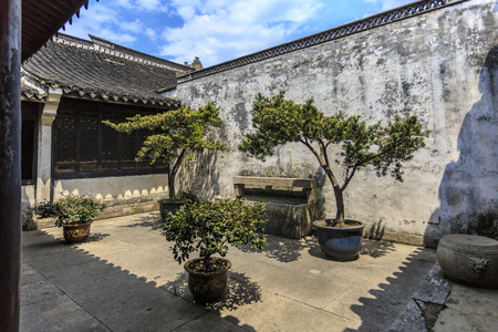 former: Former Residence of Lu Xun, Shaoxing Editorial