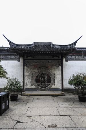 hometown: China Shaoxing Lu Xun's hometown