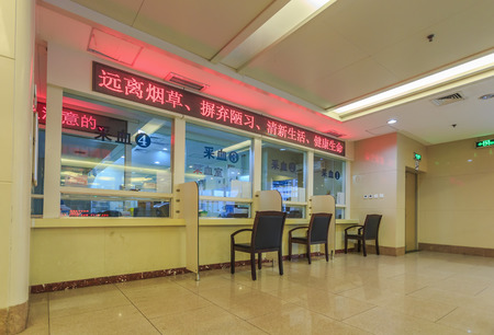 booting: Hospital Interior