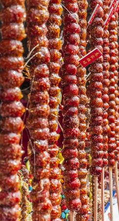 sugarcoated: Sugar-coated haws