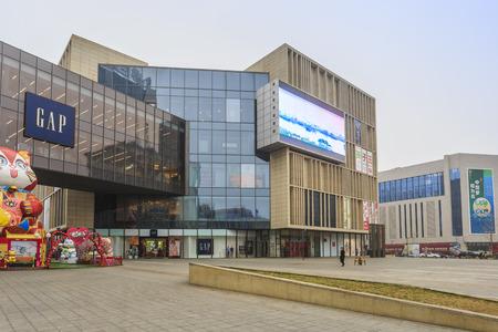 Xuanwu Shopping mall