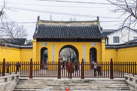 amp tower: Suzhou Tiger