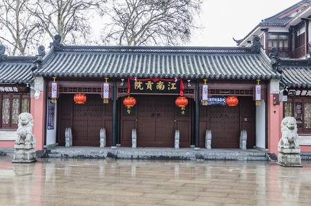 Nanjing Jiangnan Examination