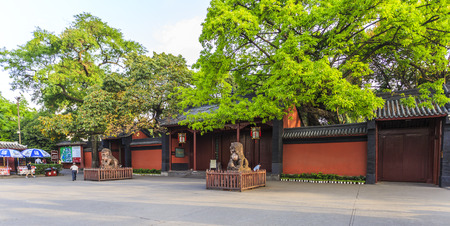 chengdu: Chengdu museum