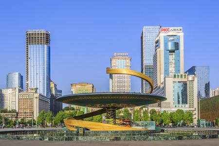 chengdu: Chengdu Tianfu Square