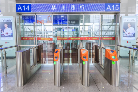 ticketing: Automated ticketing gate