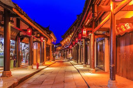 Chengdu Ancient Town