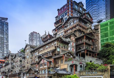 Gebäude in Hongyadong, Chongqing Standard-Bild - 41298098
