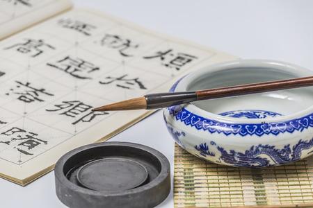Chinesische Kalligraphie Standard-Bild - 42733847