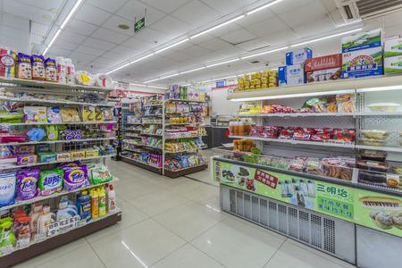 convenience: Convenience store