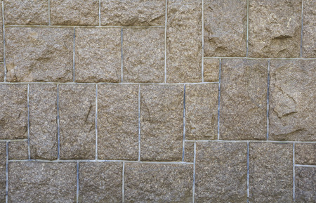 safeguarding: Stone wall Stock Photo