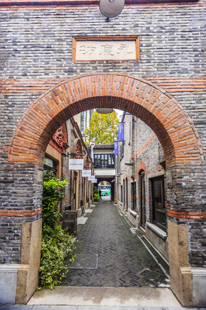 historical sites: Shanghai new world of shikumen