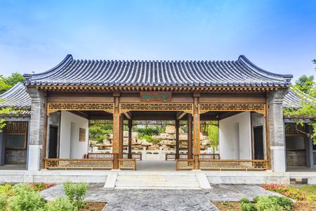 chinese courtyard: Quadrangle in Beijing