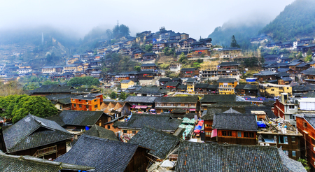 miao: Guizhou miao people of China Editorial