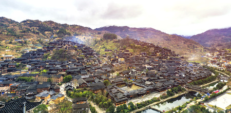 miao: Landscape view of Guizhou Miao Village