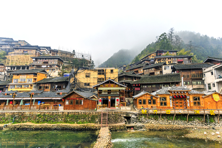 miao: Landscape view of Guizhou Miao Village