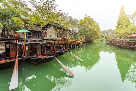 강남의 고대 마을