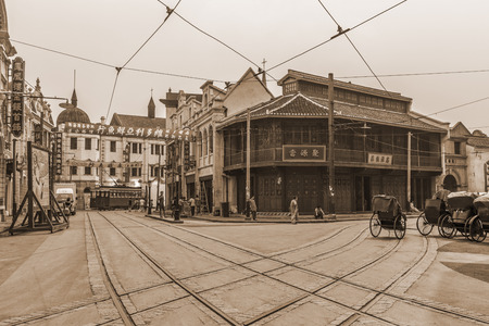 Old Shanghai Éditoriale