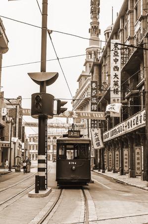 Old Shanghai Editorial