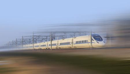 moving train Archivio Fotografico