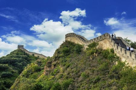 badaling: Great Wall of China Editorial
