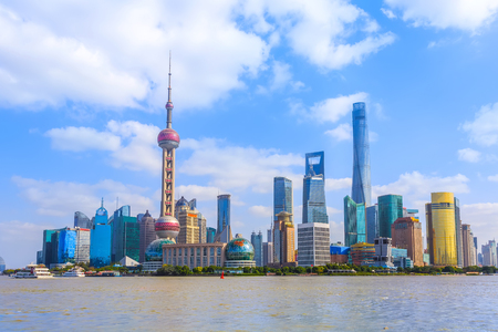 Building in Pudong, Lujiazui, Shanghai Stock Photo