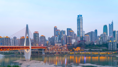 The city scenery of Chongqing Banco de Imagens