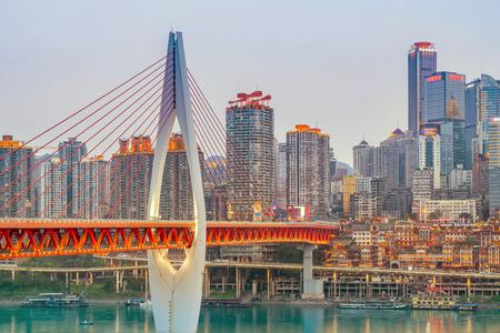 The city scenery of Chongqing Standard-Bild