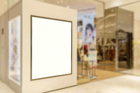 Department stores and interior advertisements