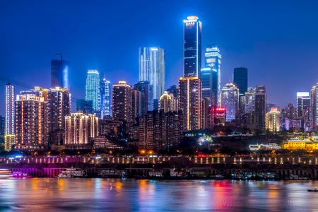 Chongqing city building night scene and skyline