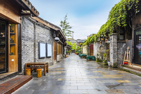 Chengdu Kuan Alley and Zhai Alley 版權商用圖片 - 94891385