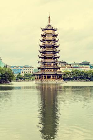 Guilin solar and lunar pagoda