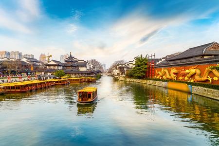 난징, 중국의 고대 도시의 풍경 풍경보기 스톡 콘텐츠