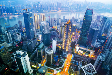 A birds eye view of the skyline and architectural landscape of Chongqing