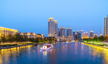 night skyline of Tianjin