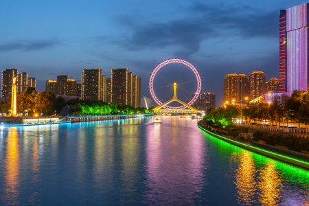 Tianjin night