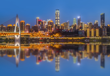 Chongqing night scene Stock Photo