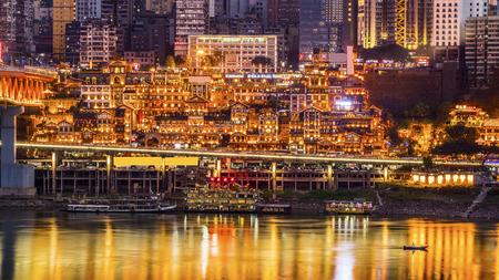Chongqing Hongyadong Banque d'images