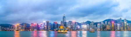 Hong Kong city night skyline