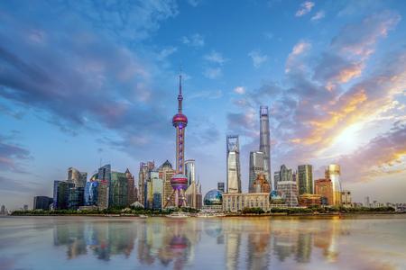 Horizonte de edificios de la ciudad de Shanghai
