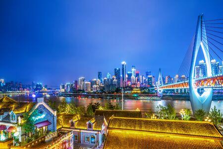 Chongqing architectural landscape night view Фото со стока - 130314181