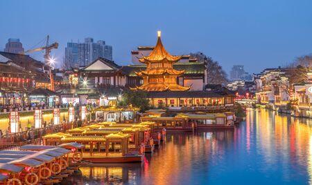 Nanjing Qinhuai River Night Scene