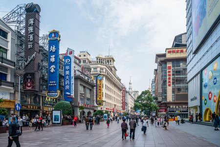 Shanghai Nanjing Road Pedestrian Street Editorial